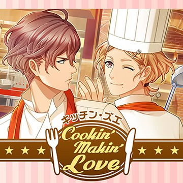 Cookin' Makin' Love