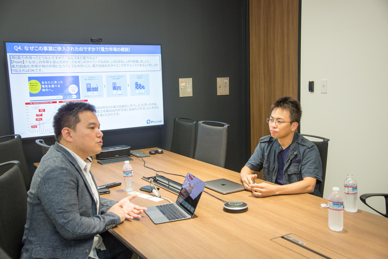 Rubyで開発した基幹システム「Panair Cloud」が新しい電力サービスを作る|株式会社パネイル【第3回】