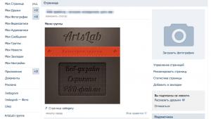 menu vkontakte