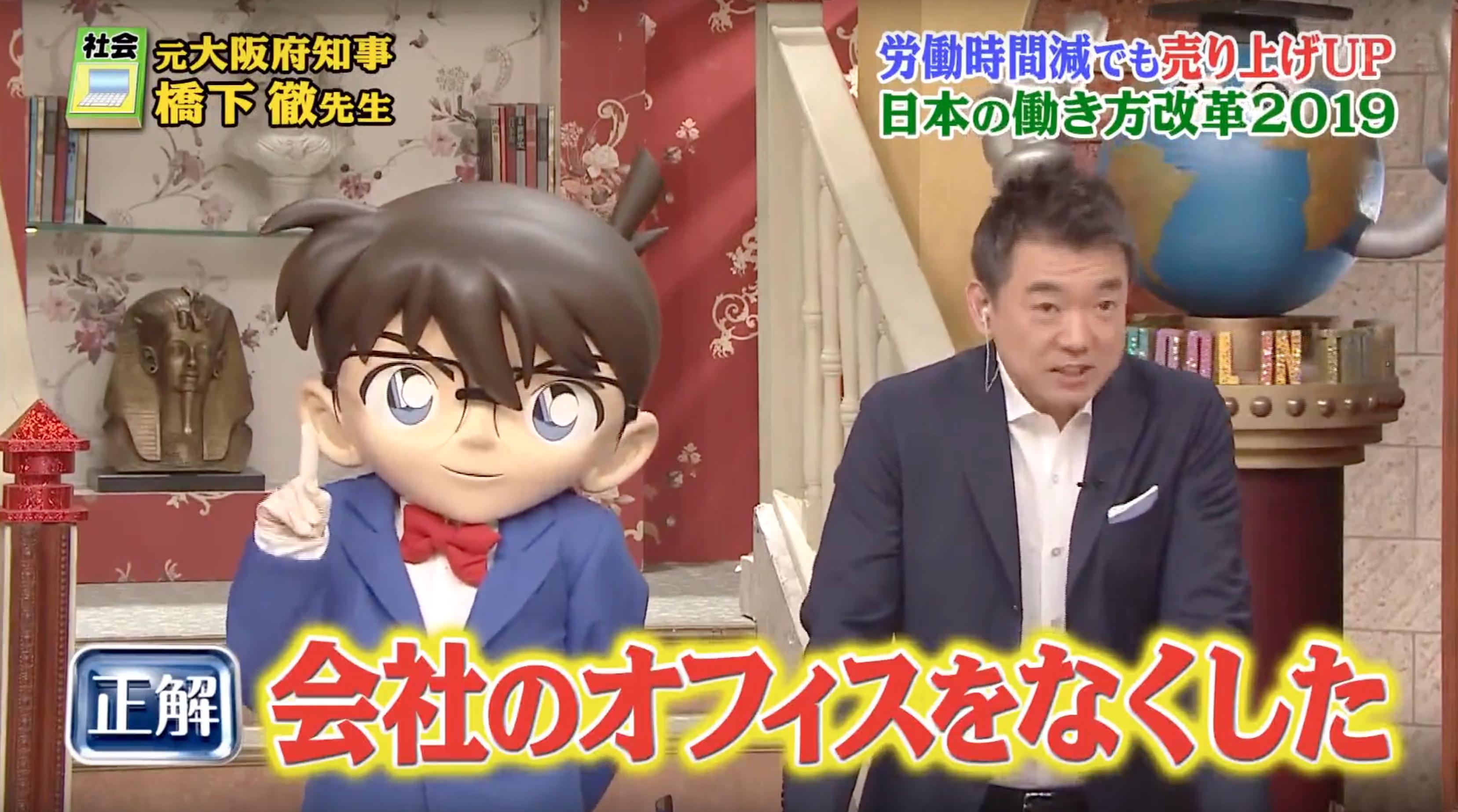 日本テレビ「世界一受けたい授業」のTV取材・放送されました。