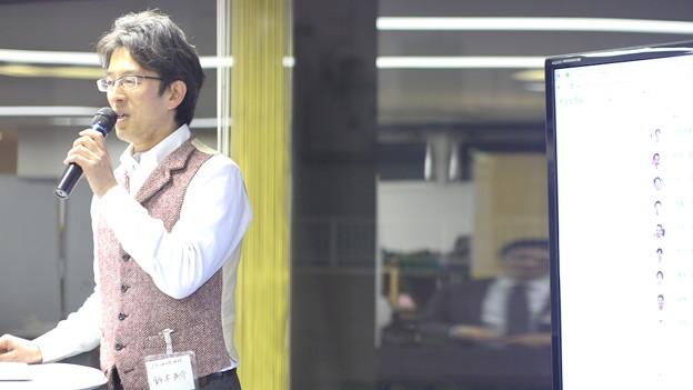 イシュラン鈴木さん