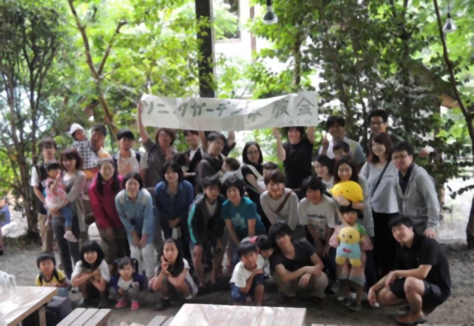 ソニックガーデン家族旅行2014