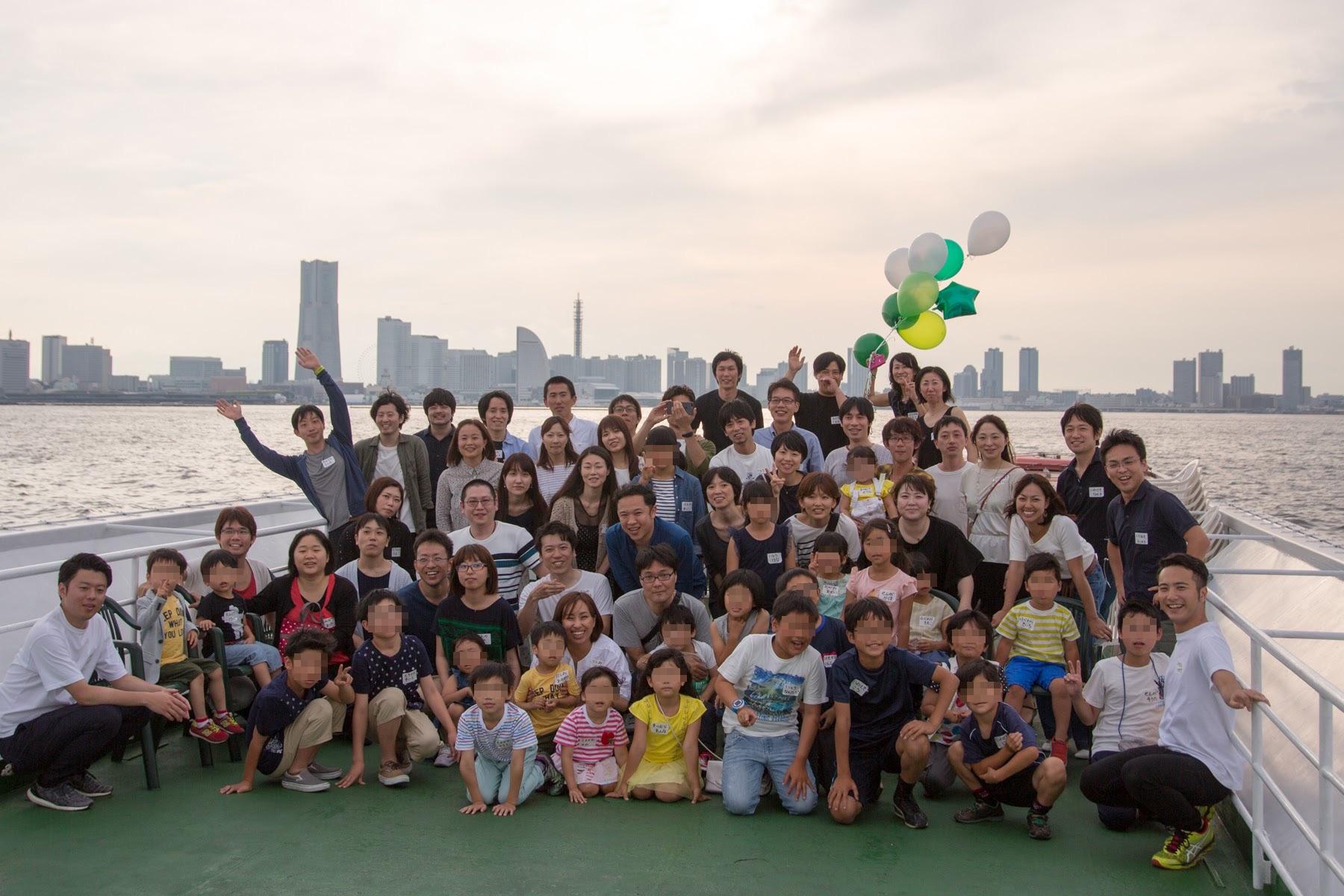 ソニックガーデン家族旅行2017~横浜でクルージング&BBQ~
