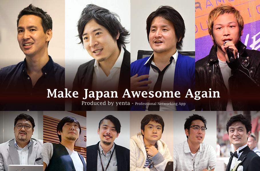 日本のグローバル化を考える会