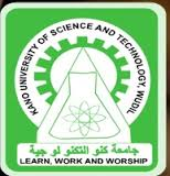 2017 / 2018 Kust Wudil Post-utme : See Screening , Cut- off Marks And Registration Details