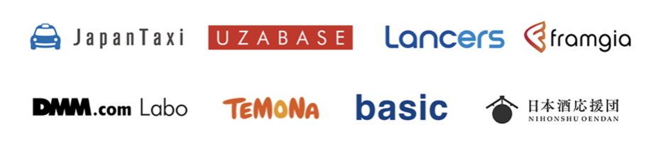 登壇企業のロゴ