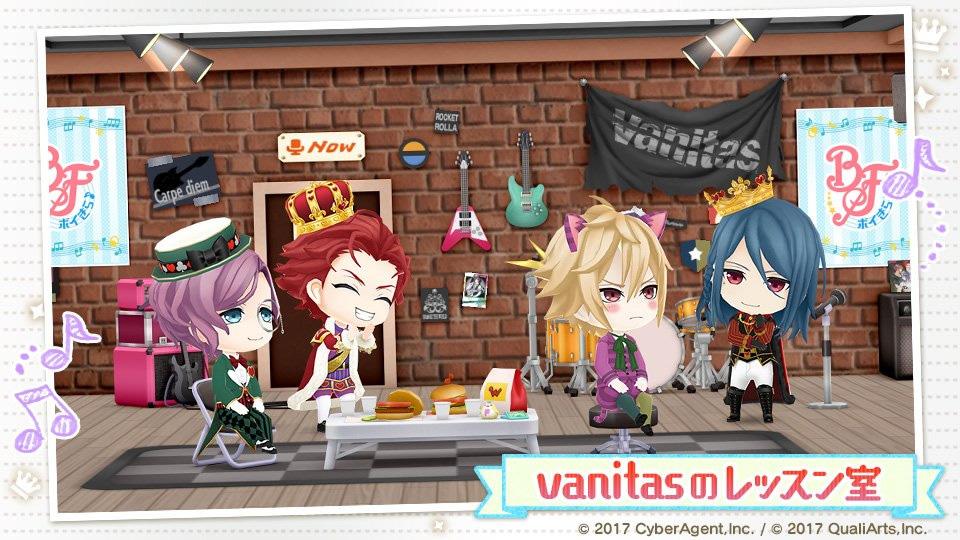 ボイきら マイルーム ホーム vanitasのレッスンルーム