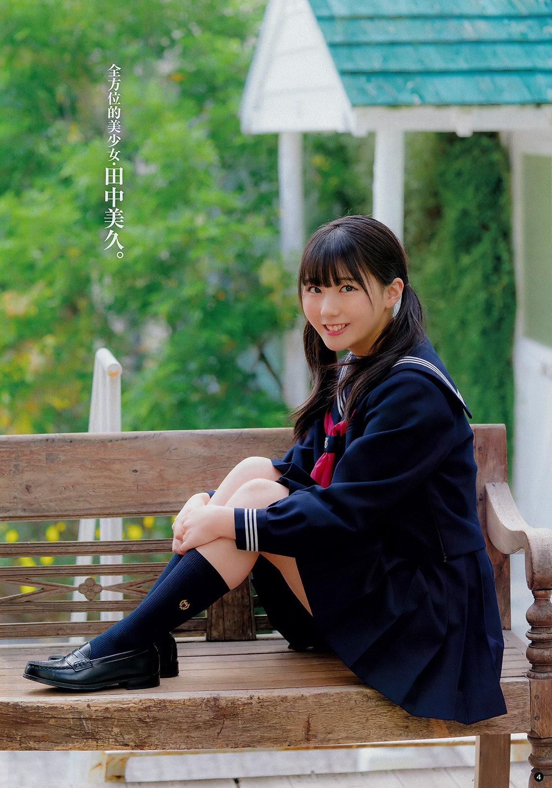 타나카 미쿠(田中美久, たなか みく) - 영 챔피언 2018 No.05