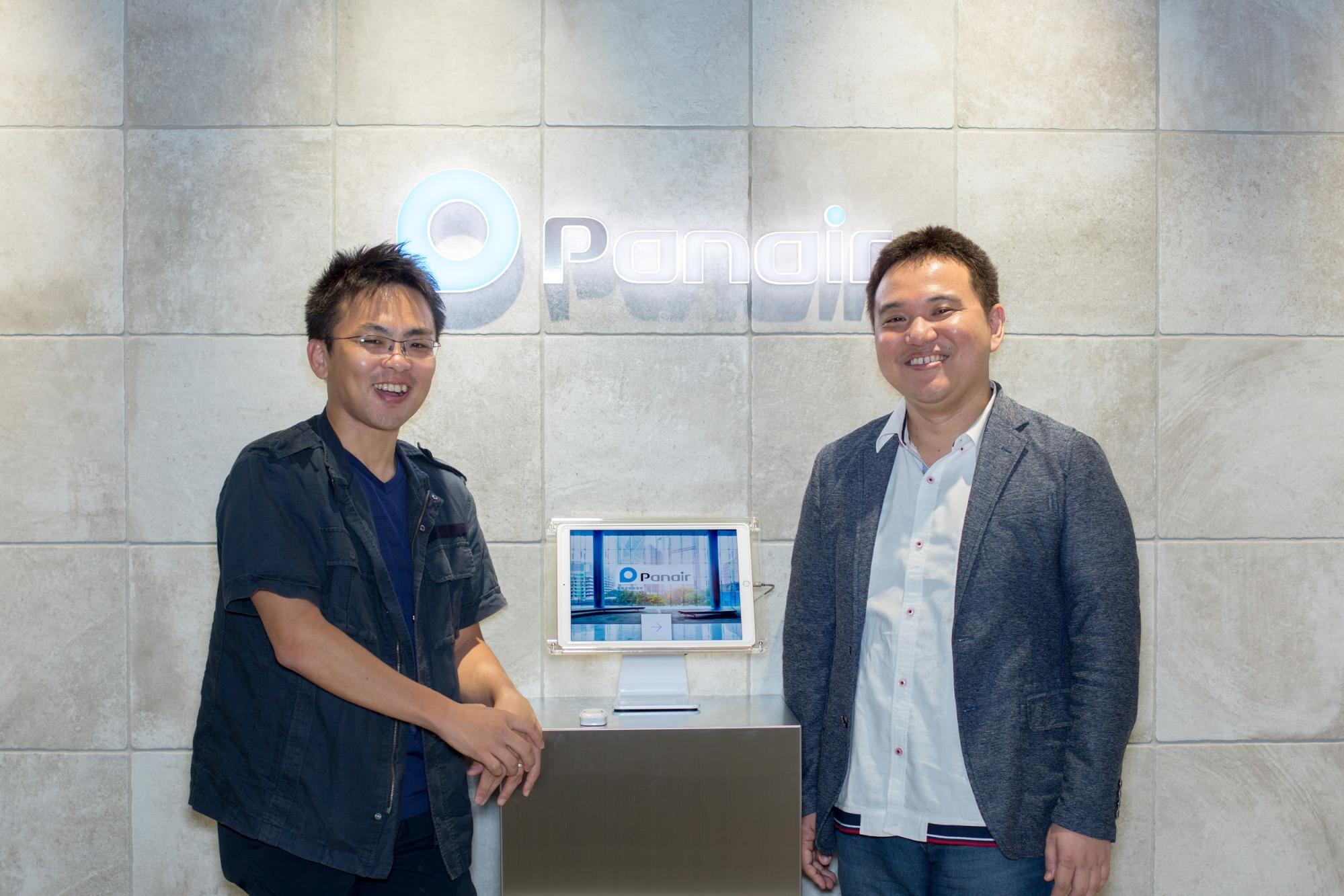 Rubyで開発した基幹システム「Panair Cloud」が新しい電力サービスを作る|株式会社パネイル【第4回】