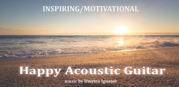 Happy Acoustic Guitar - 1