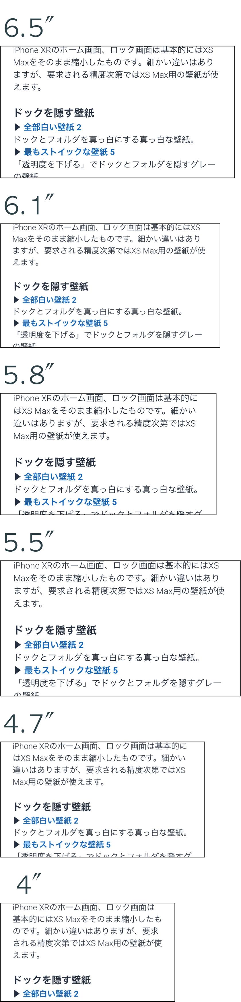 Iphone Xrの拡大表示ではx Xs用のxスタイルの壁紙が使えます 不思議なiphone壁紙のブログ
