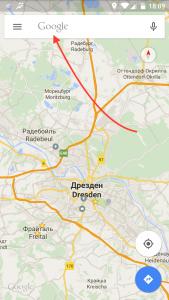 как сохранить карту города на телефон