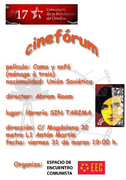 Cineforum 1