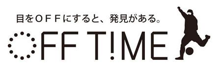 OFF T!ME