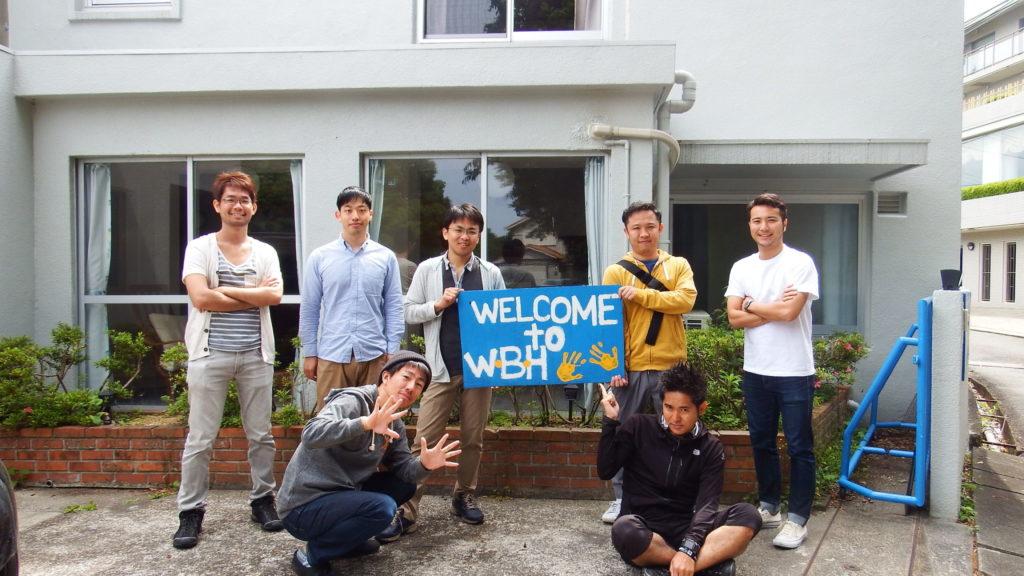和歌山県ホームページにて「ワーケーション」の取り組みが紹介されました