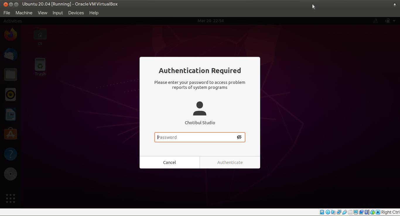 Tampilan jendela autentikasi Ubuntu 20.04 (citra harian pasca UIF)