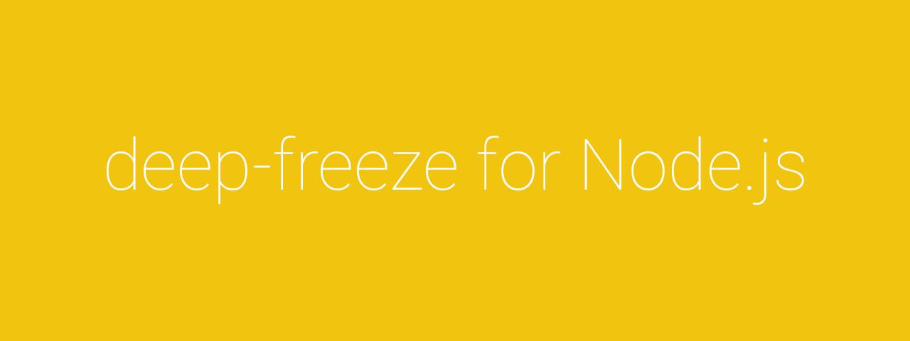 deep-freeze-node Logo