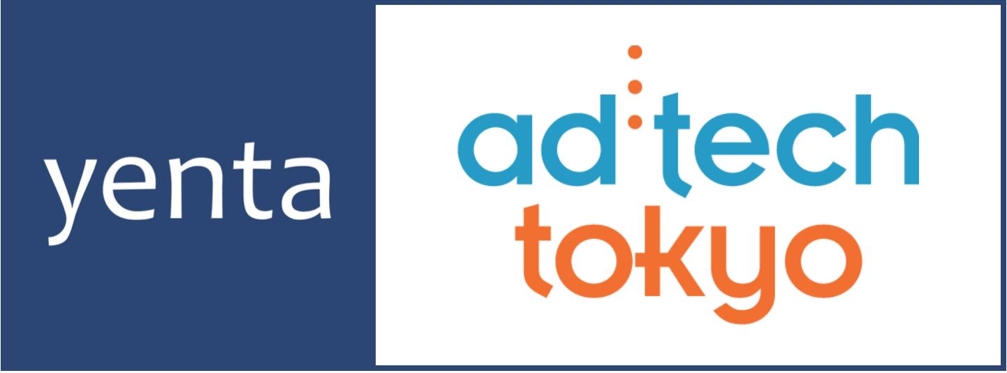 yenta x ad:tech tokyo 2017