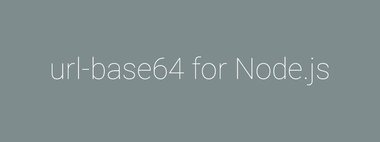 url-base64-node Logo