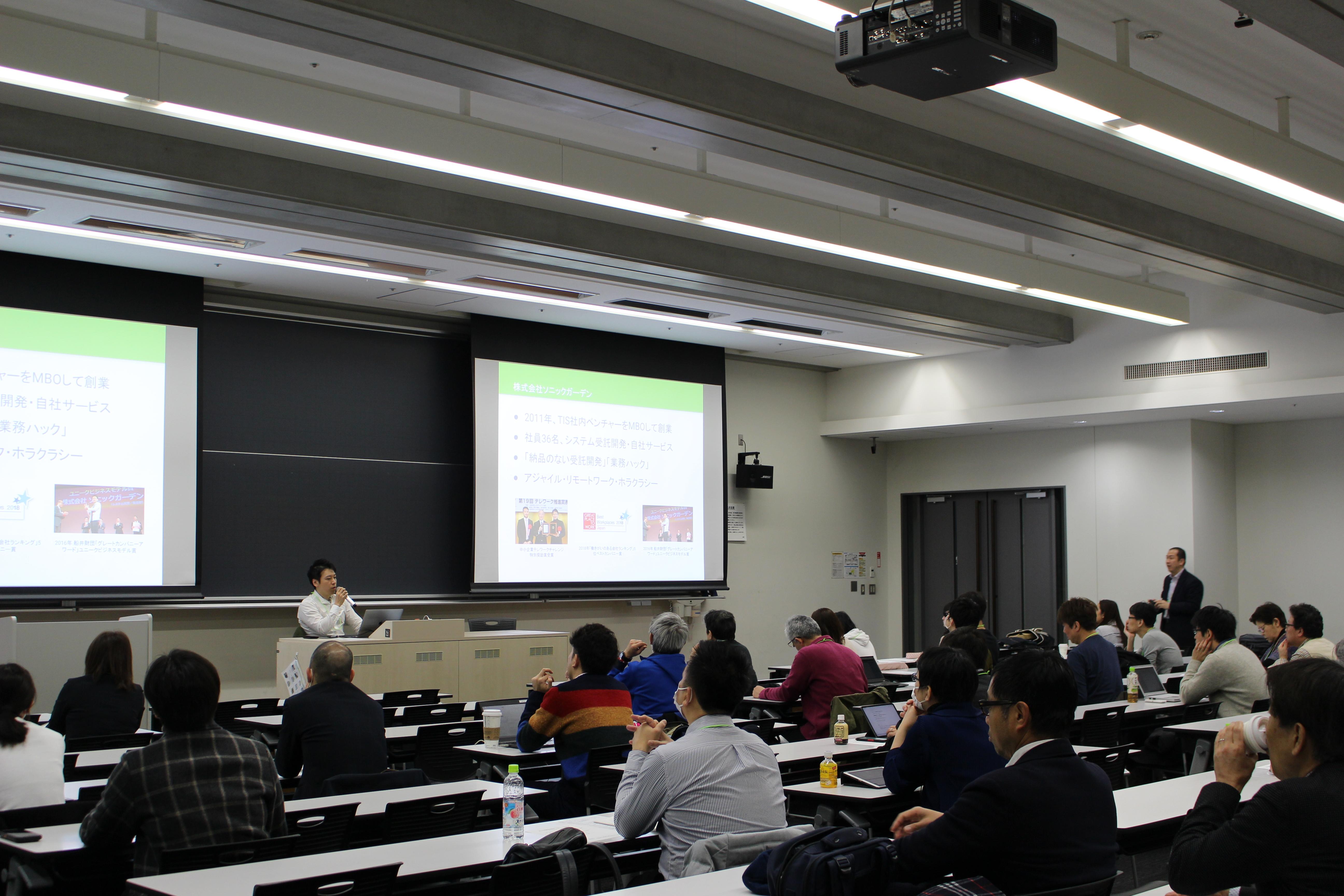 弊社取締役の西見が「日本マーケティング学会」にて講演しました。