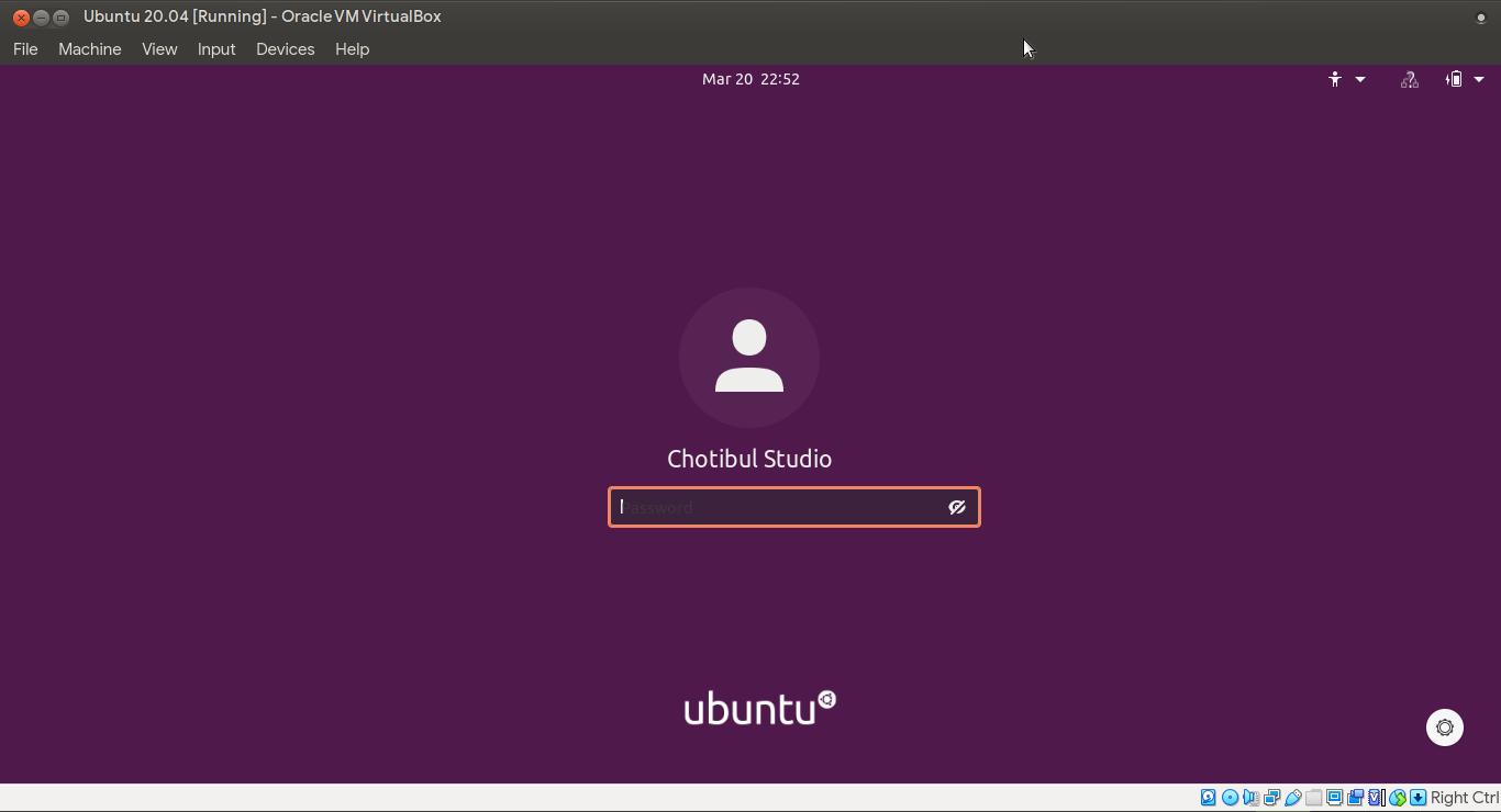 Tampilan login Ubuntu 20.04 (citra harian pasca UIF)