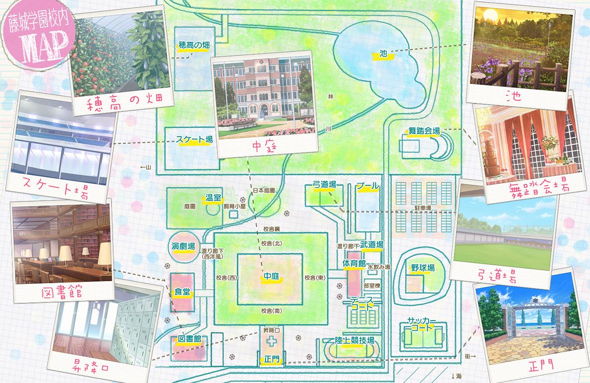 藤城学園 校内マップ