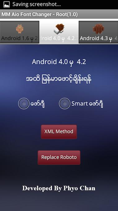 Install Zawgyi Font And Keyboard | Xiaomi Quick Guide