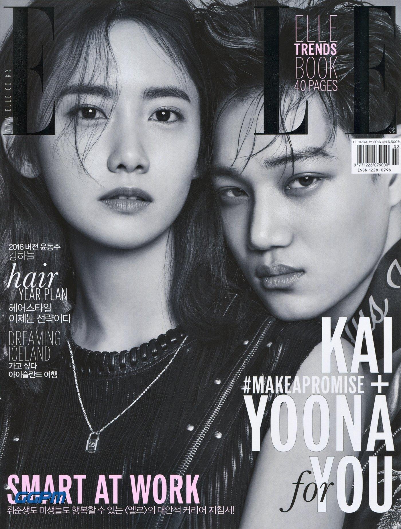 [PICS] Yoona - ELLE February 2016 UJ81QRBZs8-3000x3000