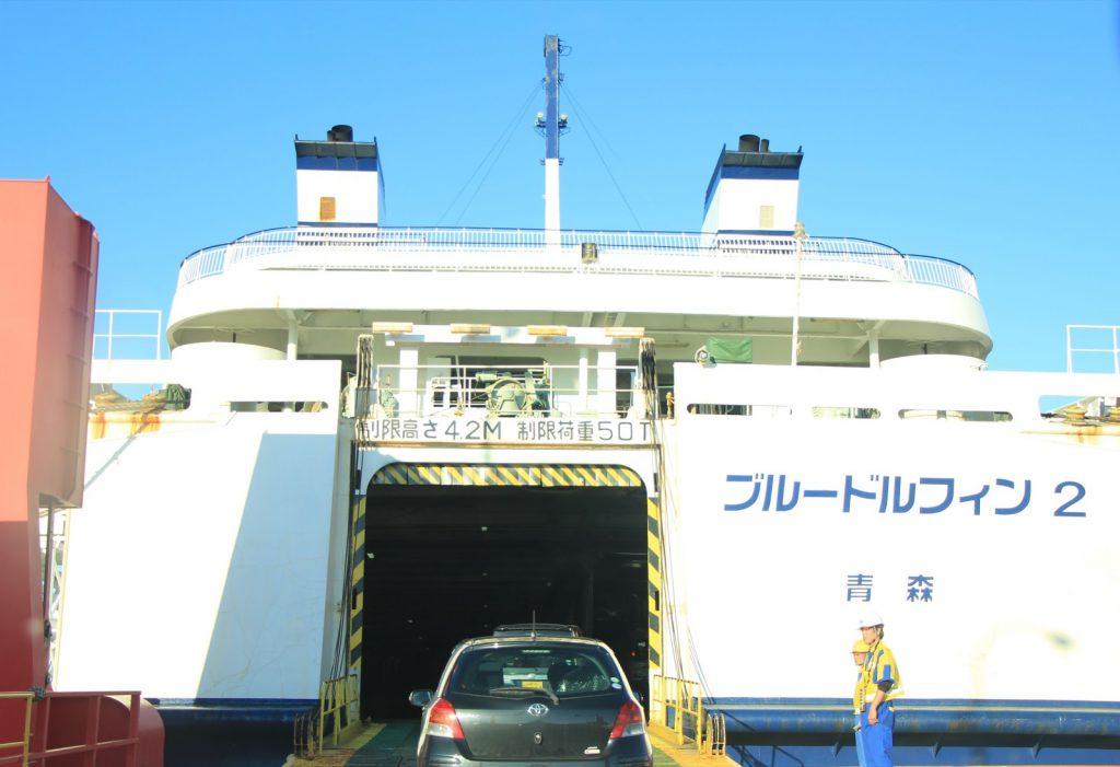 車で本州から北海道へ 夫婦でドライブしながらワーケーションしてみた(3)
