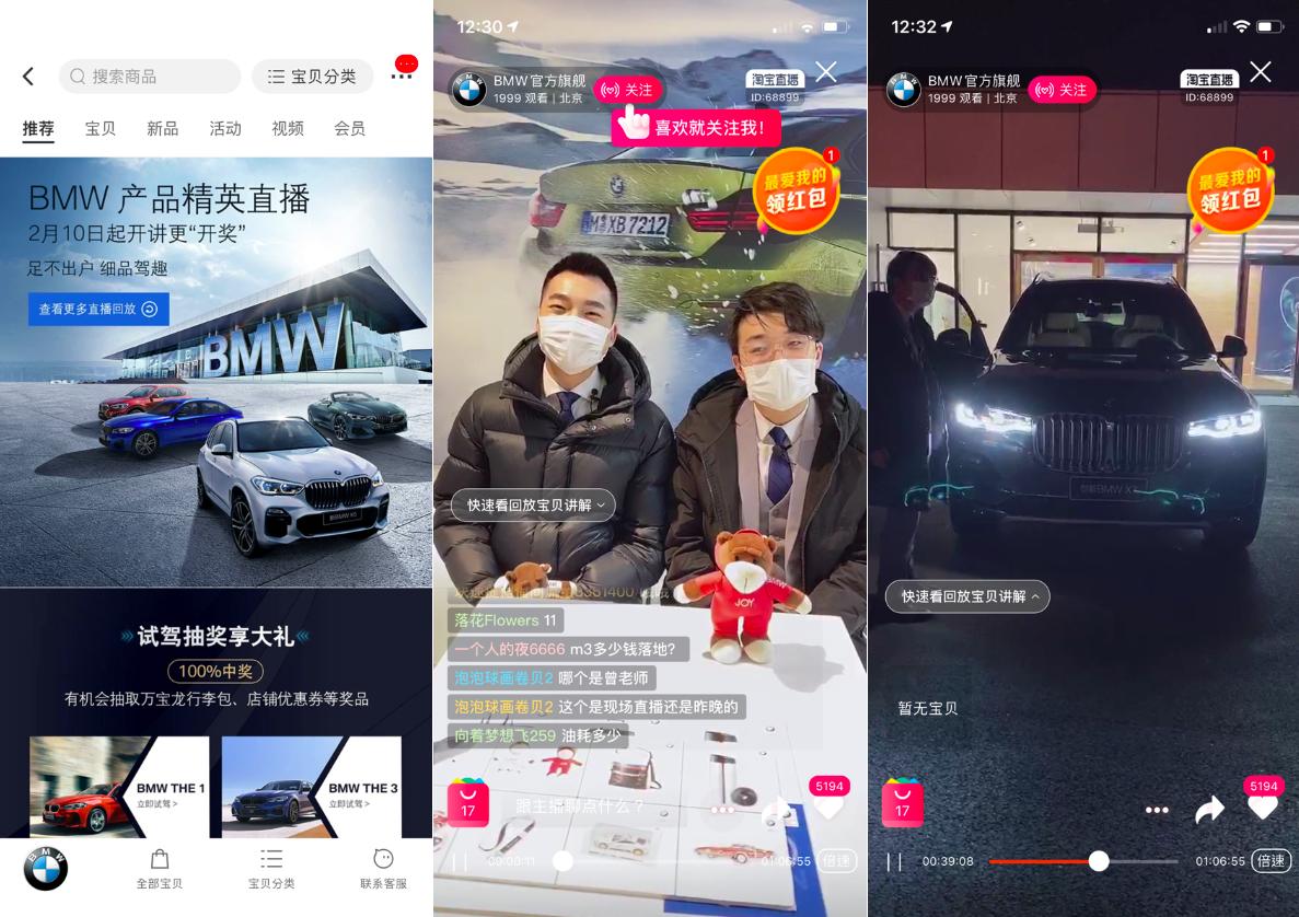 Livestreaming in China booms during coronavirus crisis